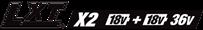 LXT X2 (Black on White)