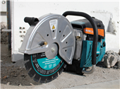 PRO TOOL REVIEWS PREVIEWS THE NEW MAKITA POWER CUTTER