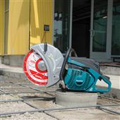 NEW MAKITA POWER CUTTER IS COMPACT AND POWERFUL